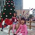 2013-12-15 15.45.44.jpg
