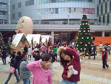 2013-12-15 15.57.34.jpg