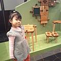 2014-01-05 13.53.21.jpg
