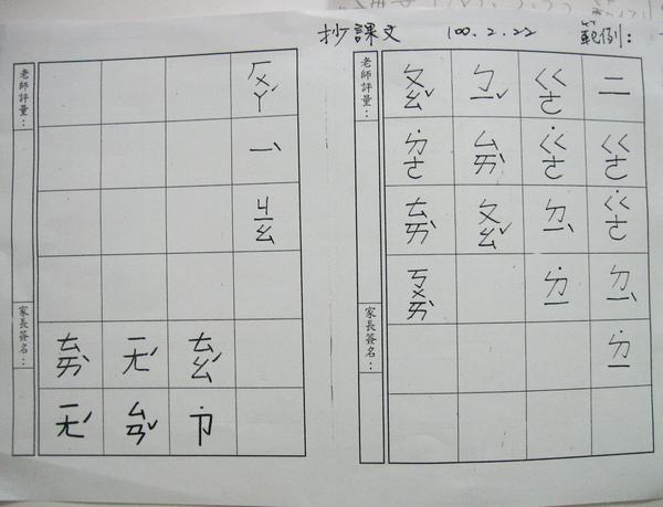 依樣畫葫蘆-2.jpg