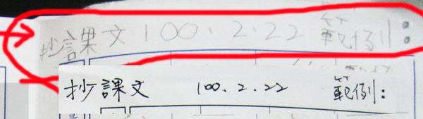 依樣畫葫蘆-3.jpg