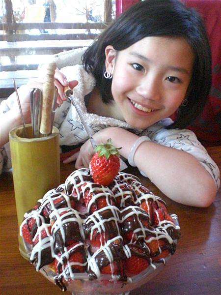 20110207巧克力雲莊 (32).JPG