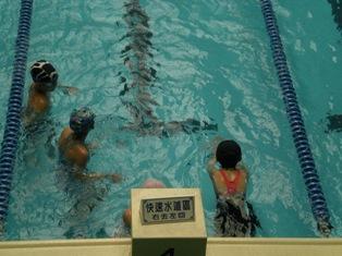 游泳課 (2).
