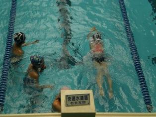 游泳課 (5).