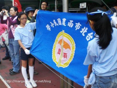 我的六年級朋友劉育伶,升會旗