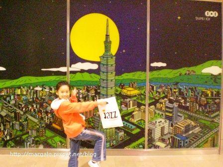 台北101觀景樓
