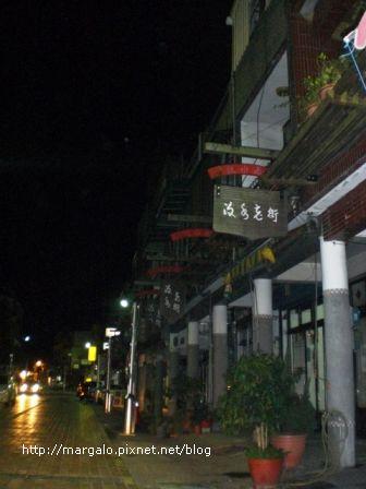 夜晚的汶水老街