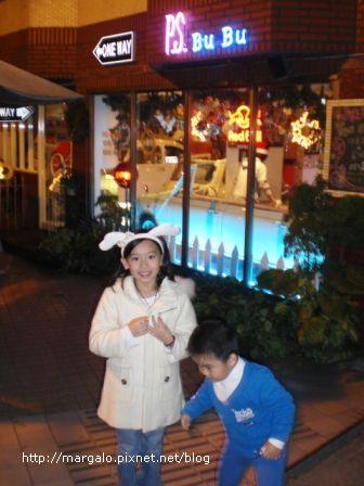 P.S. BUBU金屋藏車餐廳