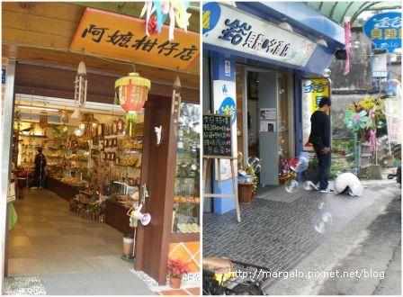 白米木屐館旁的工藝品店