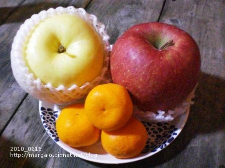 好吃大蘋果和小橘子