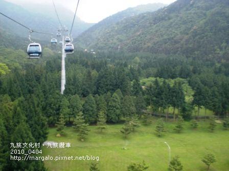 067_九族纜車.JPG