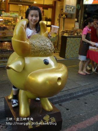 金三峽牛角麵包店