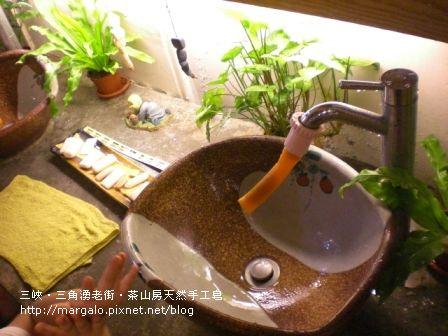 茶山房天然手工皂