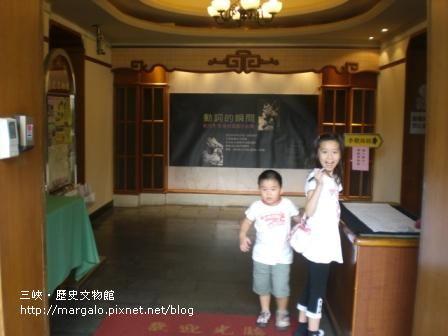 歷史文物館