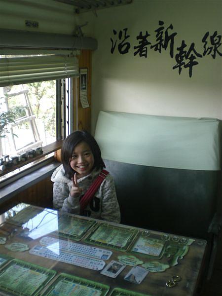 20110207新幹線餐廳 (5).JPG