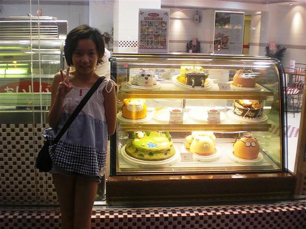天母おいしい冰淇淋蛋糕.JPG