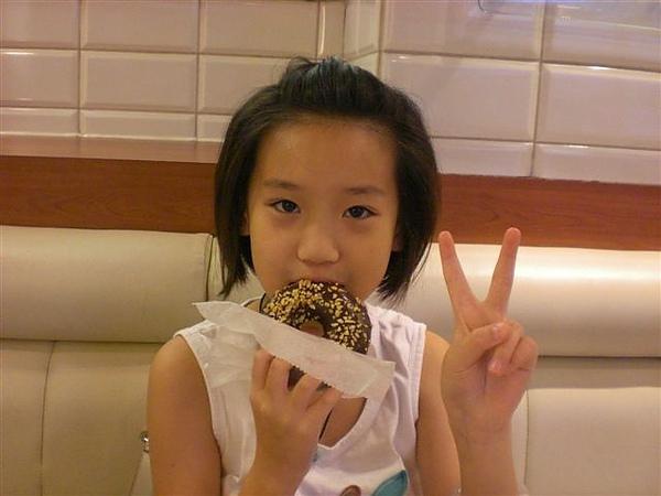 Mister Donut   1號店