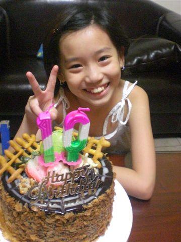 天母おいしい冰淇淋蛋糕 (4).JPG