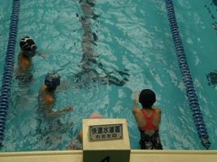 游泳課 (1).