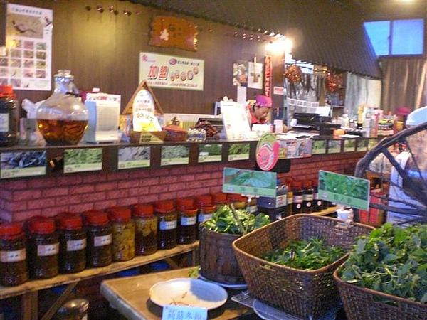 花蓮~櫻的田野餐廳