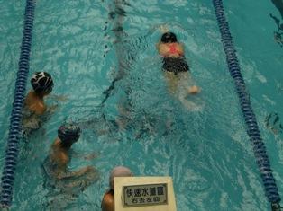 游泳課 (8).