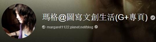 G+ banner