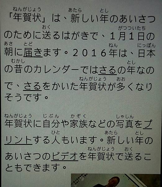 2016-01-04 07.12.18-2