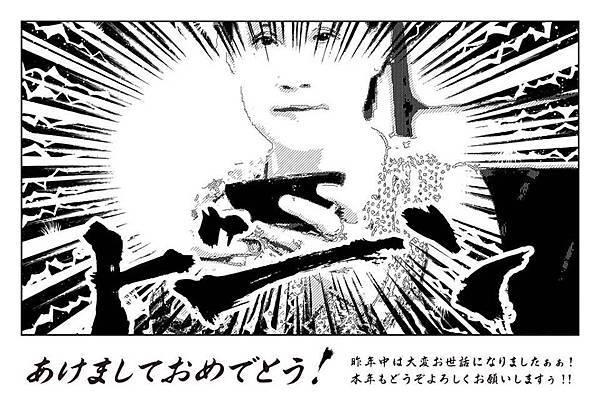 card 026.jpg