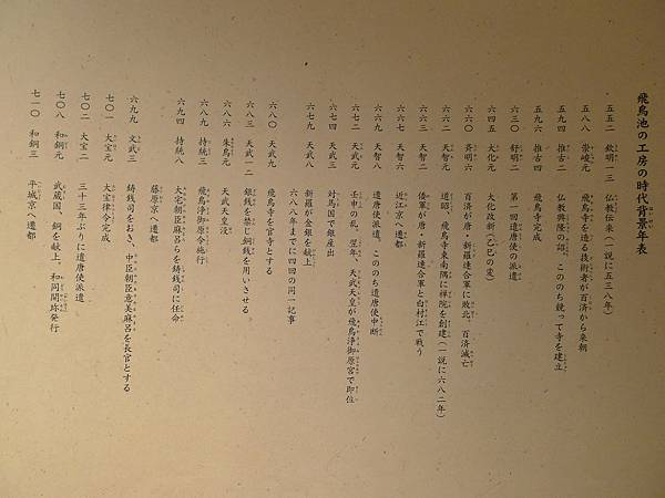P1070714.JPG