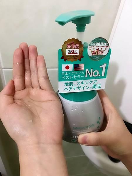 amino+RESQ胺基酸洗髮精