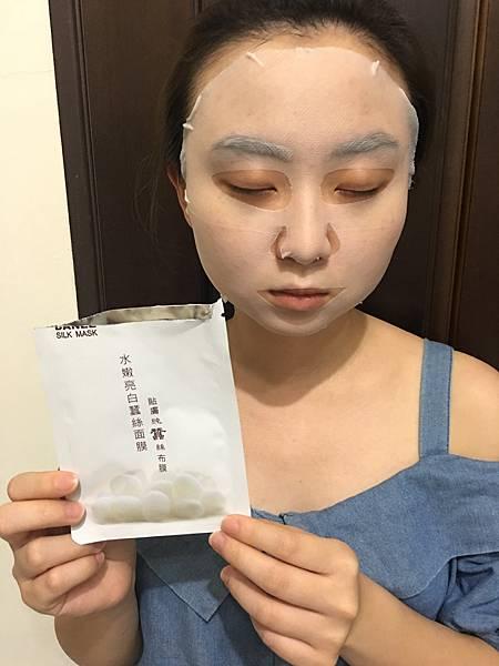 貼膚100%純蠶絲面膜