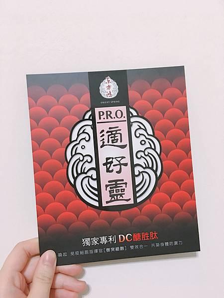 東方鴻-適好靈1.JPG