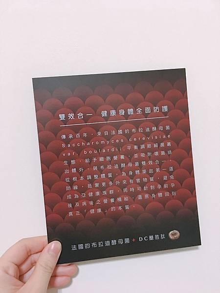 東方鴻-適好靈2.JPG