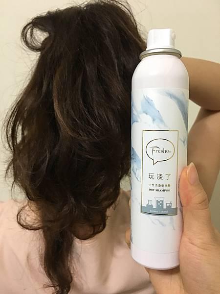 fresho2乾洗髮_DRY SHAMPOO_2.JPG