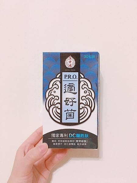 腸道消化-適好菌8.JPG