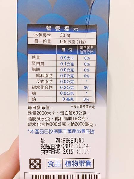 腸道消化-適好菌9.JPG