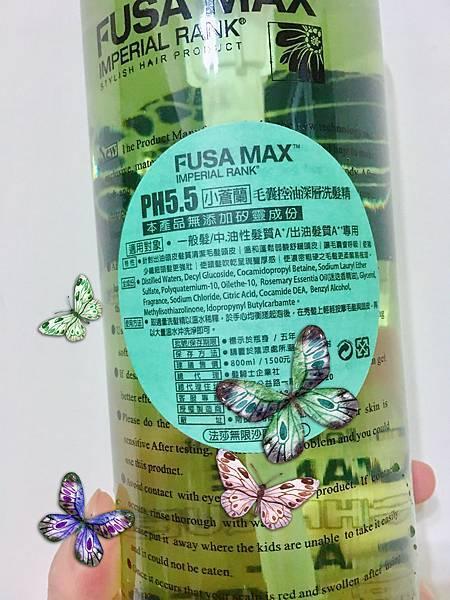 FUSA MAX 馬卡龍無矽靈香氛洗髮露.jpg