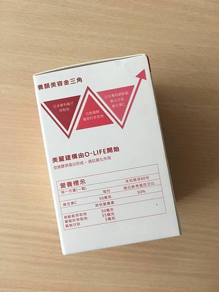 雪薊白青春錠5.JPG