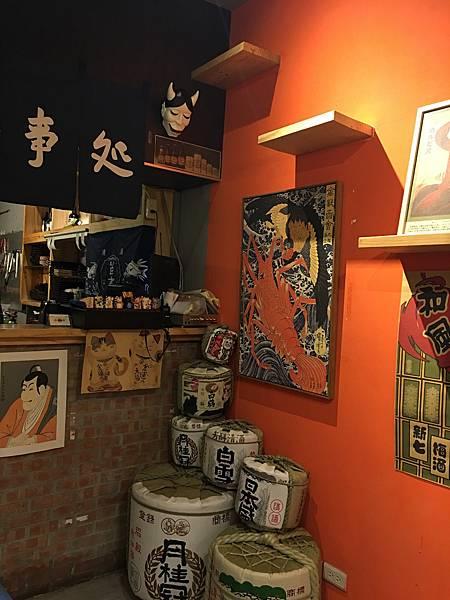 新竹車站深夜食堂日式串燒宵夜居酒屋5.JPG