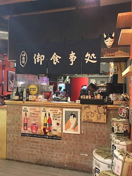 新竹車站深夜食堂日式串燒宵夜居酒屋2.JPG