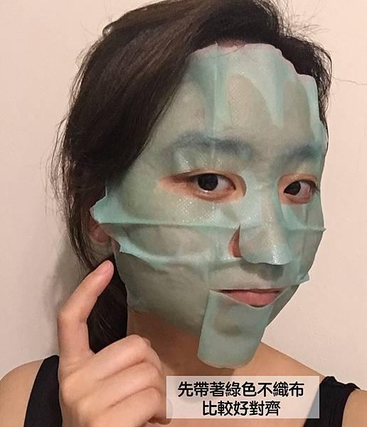 AllenJimmy藥師研製面膜1.jpg