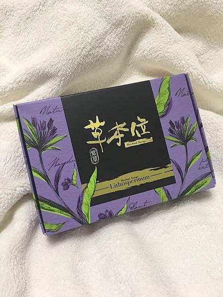 草本位-植萃淨化論手工皂-紫草1.JPG