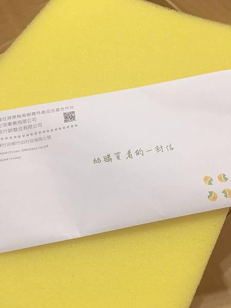 果然田-冷凍榴槤6.JPG