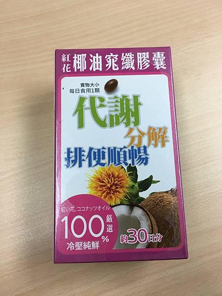 NUMEN綠恩生化-紅花椰油窈纖膠囊1.JPG