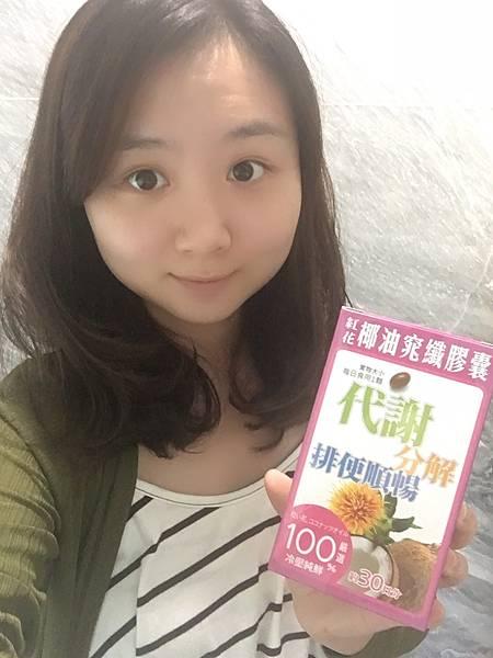 NUMEN綠恩生化-紅花椰油窈纖膠囊8.JPG