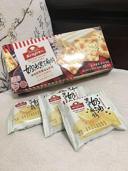 Kenji健司餅乾4.JPG