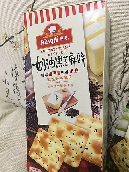 Kenji健司餅乾2.JPG