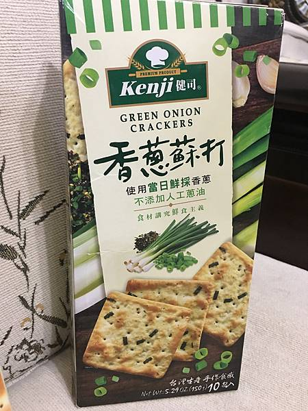 Kenji健司餅乾3.JPG