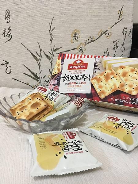 Kenji健司餅乾5.JPG