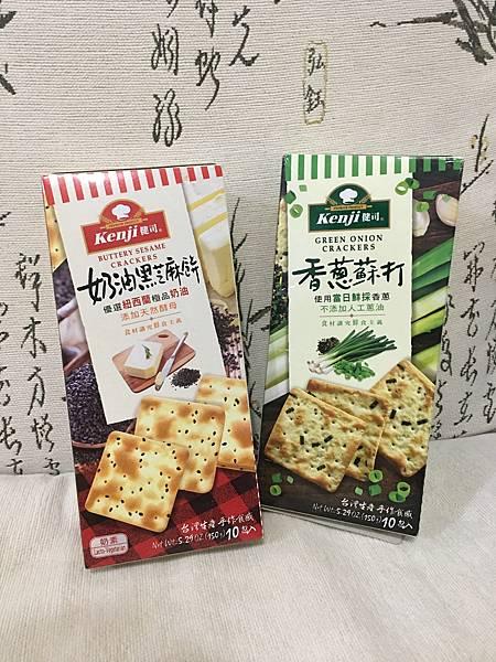 Kenji健司餅乾1.JPG
